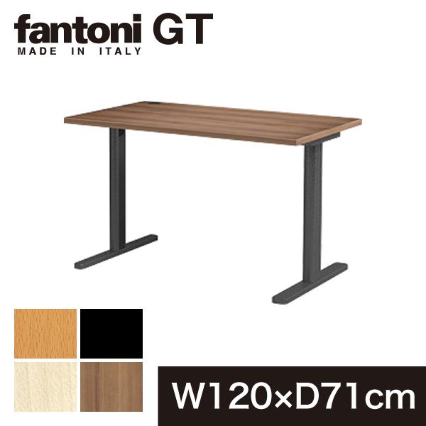 Garage fantoni GT デスク 幅120cm 奥行71cm GT-127H