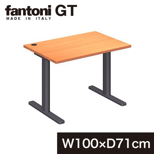 Garage ガラージ fantoni GT デスク 幅100cm 奥行71cm 木目 GT-107H