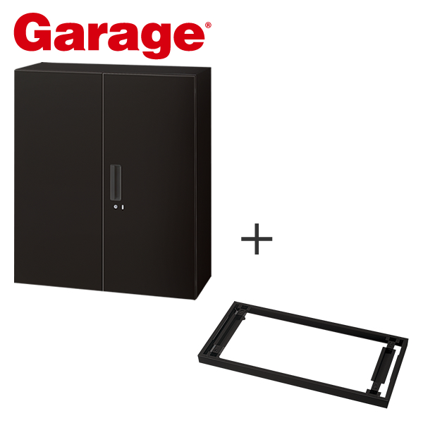 Garage 両開き保管庫(NS-105A)+ベース付(NS-11) 黒 ブラック 幅90cm 奥行45cm 高さ105cm <組立サービス付>