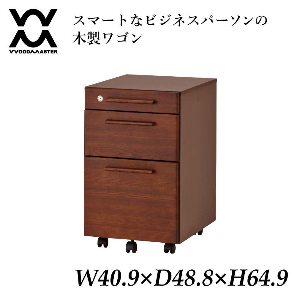 【期間中クーポンで10%引き】【アウトレット価格】イトーキ 3段 木製ワゴン ウッドマスター YWM-NW