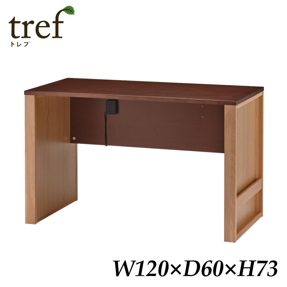 イトーキ天然木 書斎机 トレフ デスク 幅120cm YTF-D126<組立サービス付>