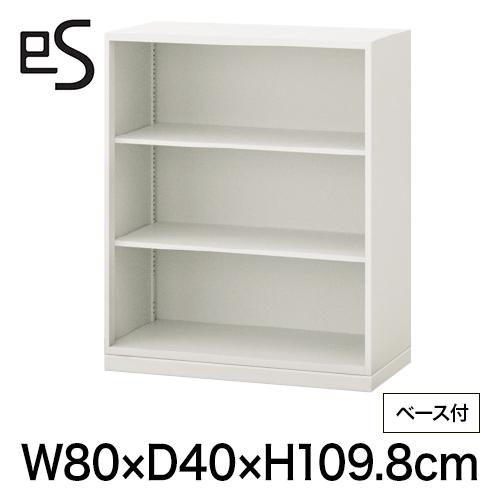 オフィス収納 エス キャビネット オープン棚 型 下段用 幅80cm 奥行40cm 高さ109.8cm /ベース付 色:ホワイト系
