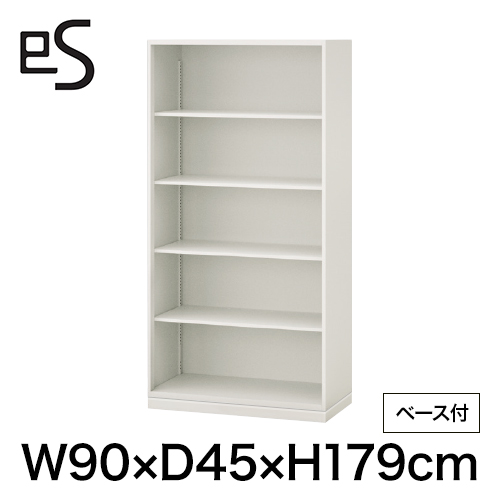 オフィス収納 エス キャビネット オープン棚 型 下段用 幅90cm 奥行45cm 高さ179cm /ベース付 色:ホワイト系