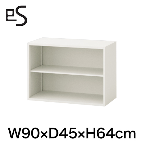 スチールキャビネット エス キャビネット オープン棚 型 上段用 幅90cm 奥行45cm 高さ64cm 色:ホワイト系