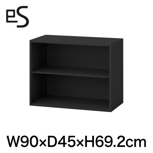 書類収納 エス キャビネット オープン棚 型 上段用 幅90cm 奥行45cm 高さ69.2cm 色:ブラック