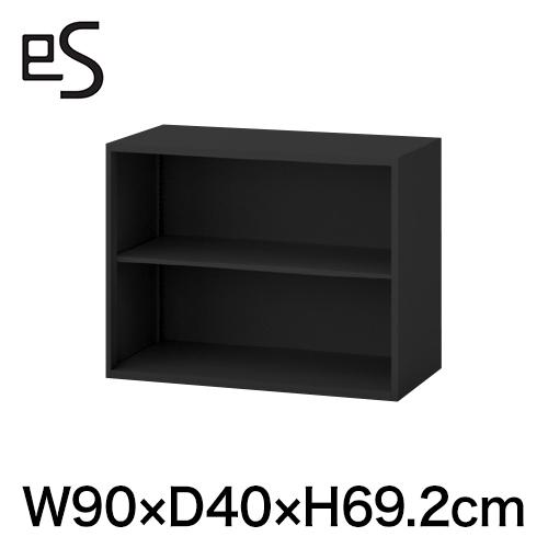 オフィスキャビネット エス キャビネット オープン棚 型 上段用 幅90cm 奥行40cm 高さ69.2cm ブラック