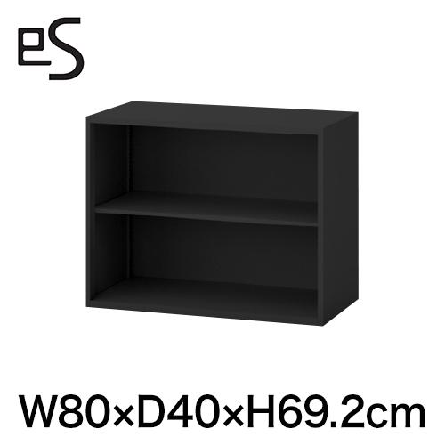 オフィス収納 エス キャビネット オープン棚 型 上段用 幅80cm 奥行40cm 高さ69.2cm ブラック