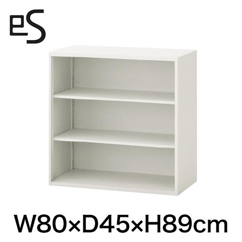 オフィス収納 エス キャビネット オープン棚 型 上段用 幅80cm 奥行45cm 高さ89cm 色:ホワイト系