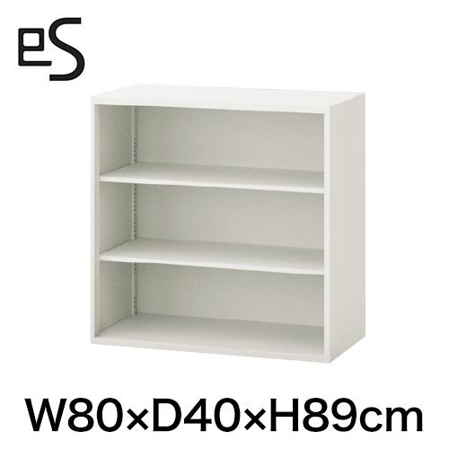 スチール書庫 エス キャビネット オープン棚 型 上段用 幅80cm 奥行40cm 高さ89cm 色:ホワイト系