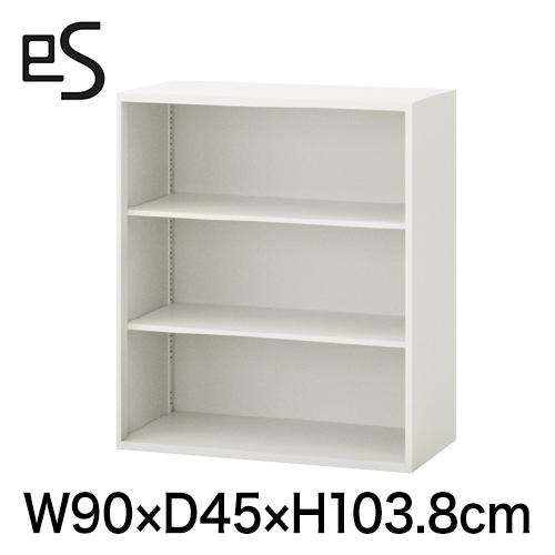 オフィスキャビネット エス キャビネット オープン棚 型 上段用 幅90cm 奥行45cm 高さ103.8cm 色:ホワイト系