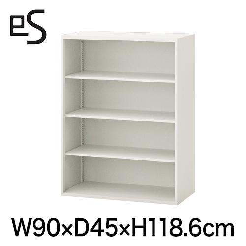 書類収納 エス キャビネット オープン棚 型 上段用 幅90cm 奥行45cm 高さ118.6cm 色:ホワイト系