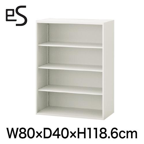 オフィス収納 エス キャビネット オープン棚 型 上段用 幅80cm 奥行40cm 高さ118.6cm 色:ホワイト系