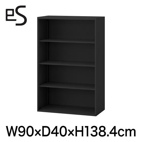 オフィス収納 エス キャビネット オープン棚 型 上段用 幅90cm 奥行40cm 高さ138.4cm 色:ブラック