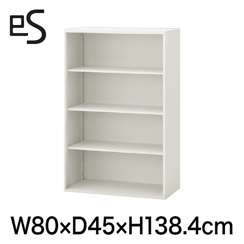 オフィスキャビネット エス キャビネット オープン棚 型 上段用 幅80cm 奥行45cm 高さ138.4cm 色:ホワイト系