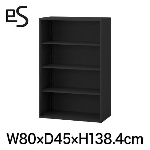 スチール書庫 エス キャビネット オープン棚 型 上段用 幅80cm 奥行45cm 高さ138.4cm 色:ブラック