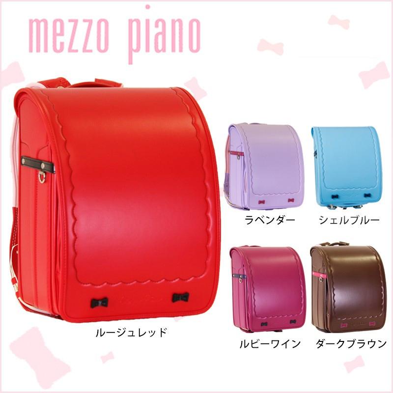 ランドセル メゾピアノ ガーリーリボングラン 2020年 モデル