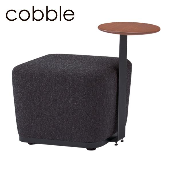 オフィス用 ソファ スツール イトーキ コボル 1人掛 スクエアタイプ テーブル付(12/オークブラウン) キャスター付 布地張り