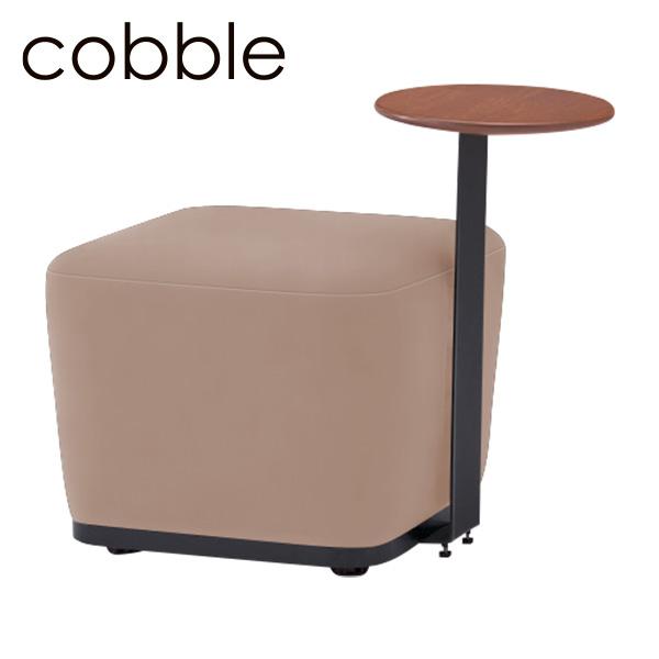オフィス用 ソファ スツール イトーキ コボル 1人掛 スクエアタイプ テーブル付(12/オークブラウン) キャスター付 ビニールレザー張り