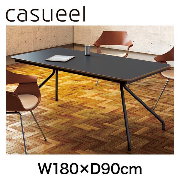 カジュアル ミーティング テーブル イトーキ カシール 角型 塗装脚 電源コンセントなし 幅180cm 奥行90cm