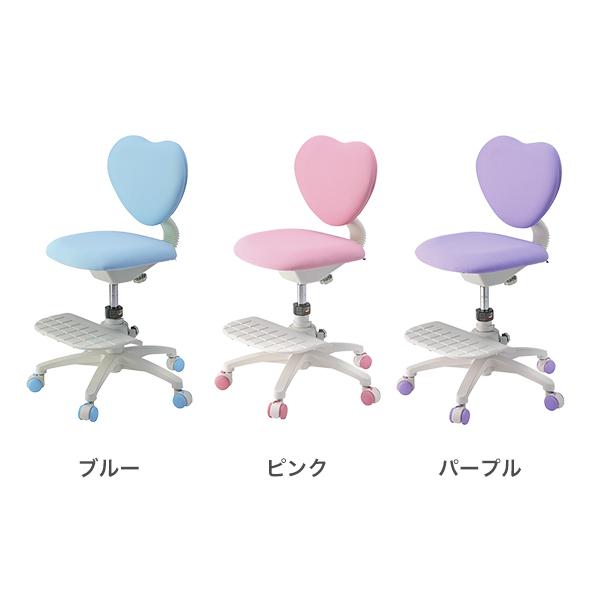 Itoki Learning Desk Chair By 2017 Rotating Ks3 Heart Shaped Backrest Upholstery Fabric P25jan15