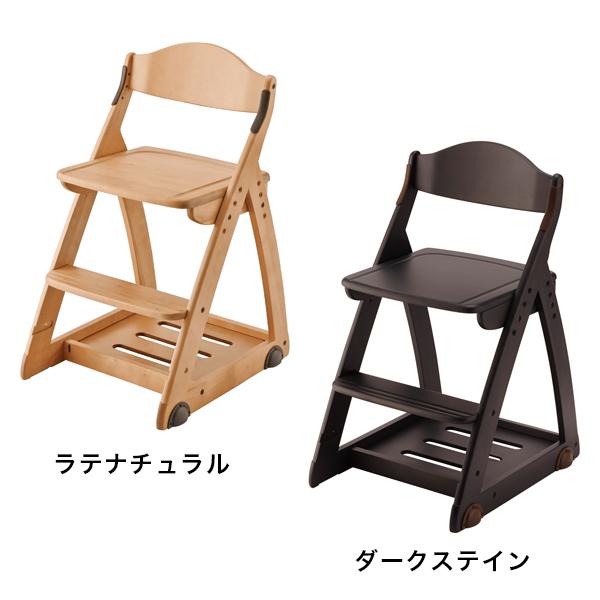 イトーキ 木製チェア 天然木 木製 学習チェア KM46