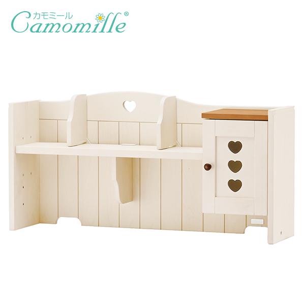 イトーキ 学習机 カモミール セレクト シリーズ専用 上棚 幅100cm用 GCS-S10-82