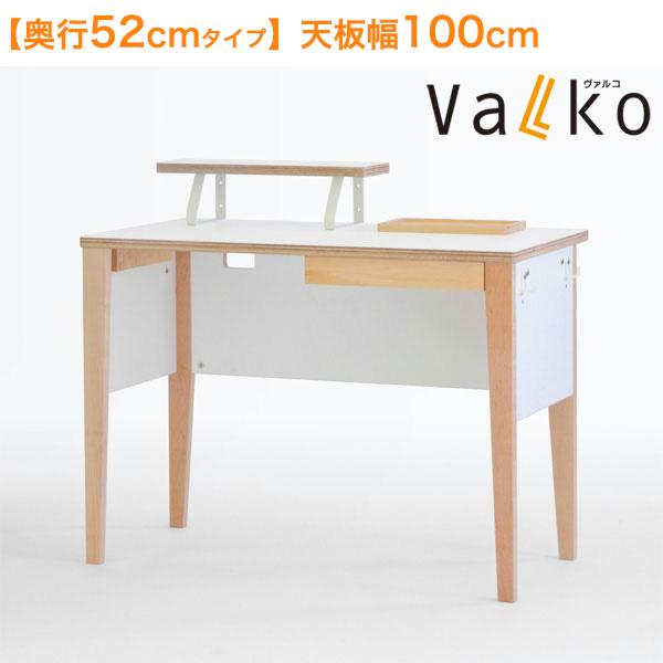 デスク イトーキ Valko(ヴァルコ)デスク:奥行52cmタイプ/天板幅100cm