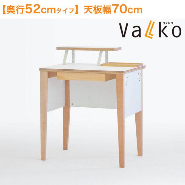 デスク 机 イトーキ Valko(ヴァルコ)サイズオーダーデスク:奥行52cmタイプ/天板幅70cm