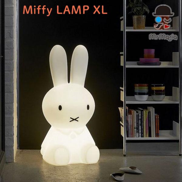 ミッフィーランプ(XL)Miffy Lamp 照明器具 ライト