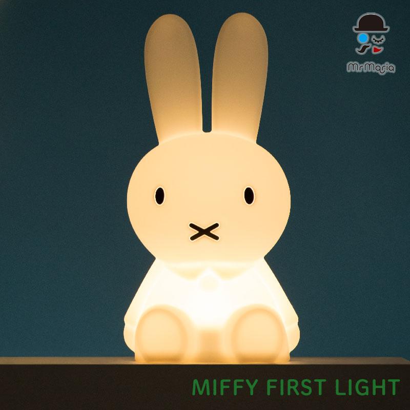 ミッフィー ファーストライト MIFFY FIRST LIGHT 照明器具 ランプ うさこちゃん