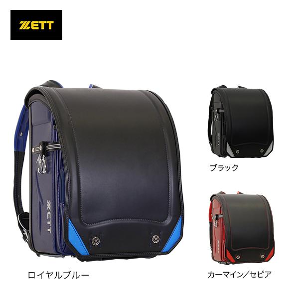 【8/15[土]全商品3%OFFクーポン】ランドセル ZETT ゼット 2021年 モデル 男の子向け