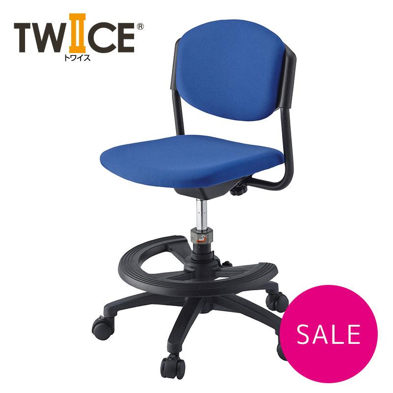 【旧型特価品】アウトレットセール イトーキ 学習椅子 イトーキ 回転チェア トワイス KS5-8UB-B アンバーブラウン