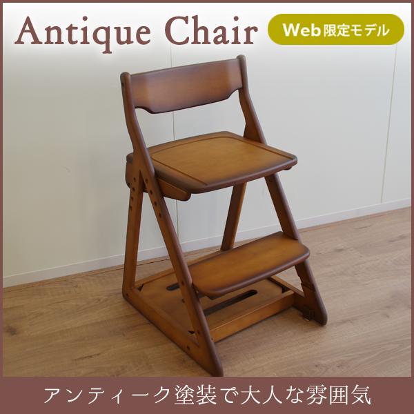 焦げたような質感がポイントのアンティーク風 木製チェアです チェア 木製チェア 木製 アンティーク風 イトーキ ITOKI KM67-9Q セール特価品 学習チェア 勉強イス 勉強椅子 椅子 海外限定 いす イス 学習イス 学習椅子