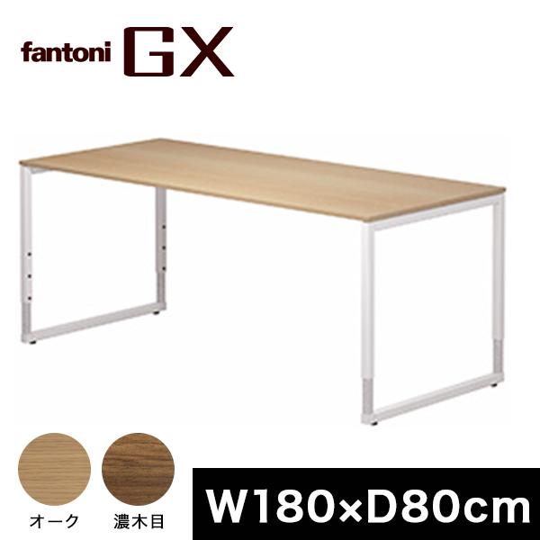 平机 Garage ガラージ fantoni GX デスク 幅180cm 奥行80cm 上下昇降タイプ(高さ62?85cm)GX-188HJ