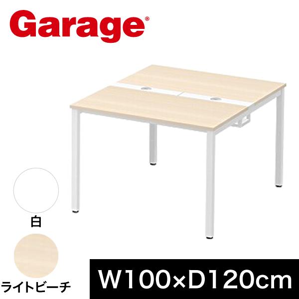 テーブル 幅100cm 奥行120cm 配線ダクト付 Garage ガラージ マルチパーパス MPT-1012SS