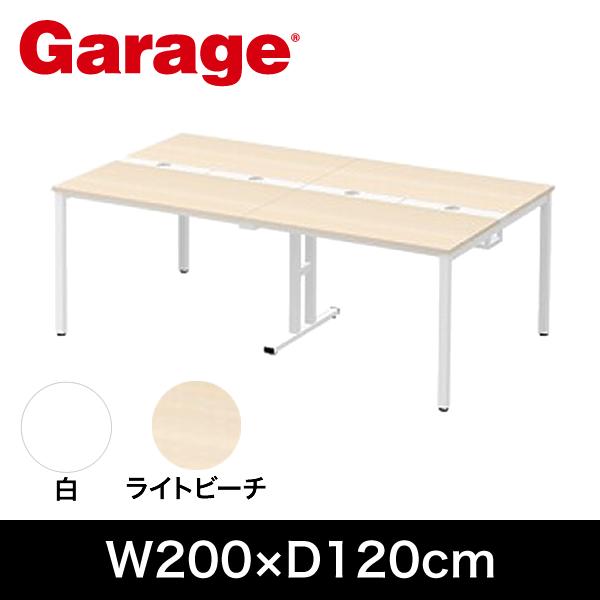 大型デスク Garage マルチパーパステーブル 幅200cm(幅100cm天板×2) 奥行120cm 配線ダクト付 MP-2012SS