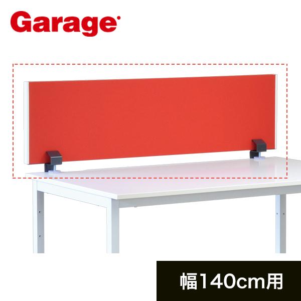 デスクトップパネル Garage ガラージ デスク専用オプション/トップパネル SP 幅140cm(幅140cmデスク・テーブル用) SP-143PN