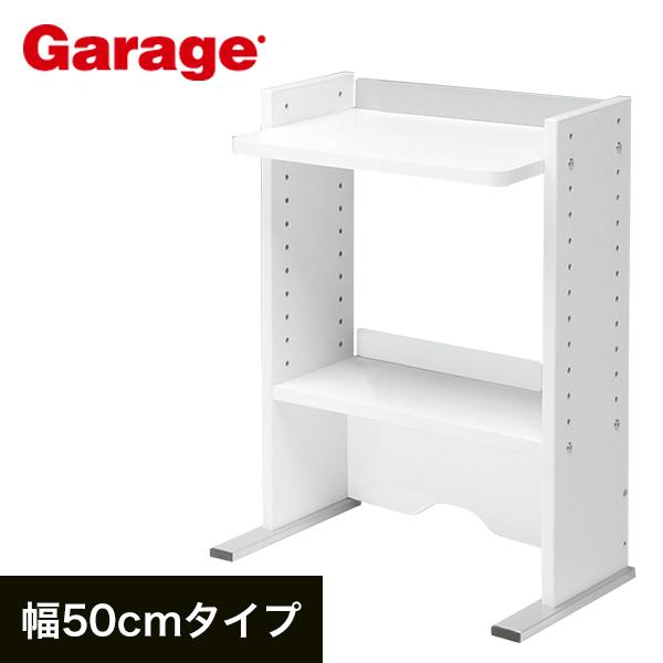 机上ラック Garage 机上棚 CC 幅50cmタイプ CC-K4532 白 ホワイト