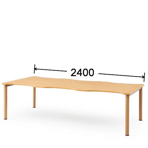 アイコ 会議用テーブル 塗装脚タイプ アジャスター付 W2400 NST-2412