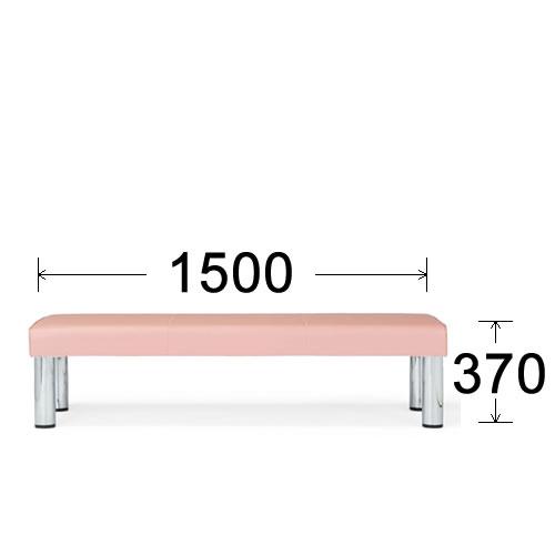 アイコ 病院 待合室 いす ロビーチェア 長椅子 イス ロビーソファ ソファ 背なしタイプ 幅1500ミリ ビニールレザー張り LC-1925(VG1)