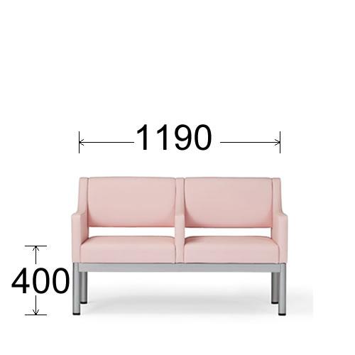 アイコ 病院 待合室 いす ロビーチェア ロビー用 長椅子 イス ロビーソファ ソファ 2人掛け 中肘付きタイプ LC-20H