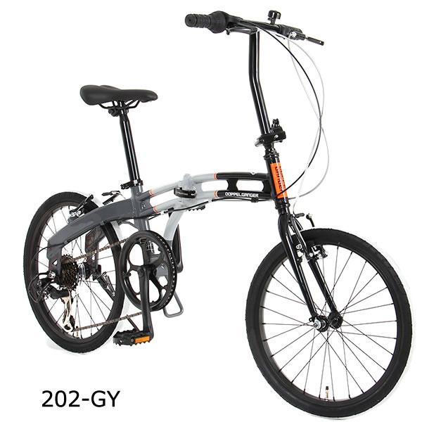 自転車 ミニベロ 20インチ 折りたたみ ドッペルギャンガー 202-GY DOT TWO ブラックマックス 7段変速 アルミフレーム Vブレーキ グレー×ブラック BE-202-GY blackmax