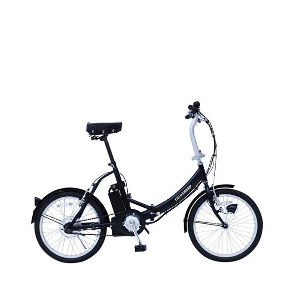 電動アシスト自転車 20インチ折りたたみ ノーパンク FDB20E FIELD CHAMP マットブラック 自転車 ミムゴMIMUGO KH-DCY310NE