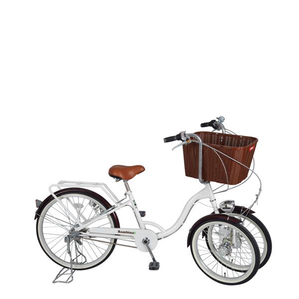 自転車 Bambina バンビーナ バスケット付き 三輪自転車 ホワイト ミムゴMIMUGO MG-CH243B