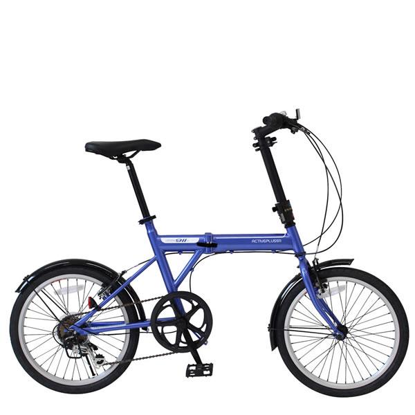自転車 ACTIVEPLUSアクティブプラス911ノーパンク FDB206SF ブルー 20インチ折りたたみ6段変速 ミムゴMIMUGO MG-G206NF-BL