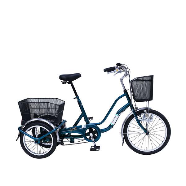 SWING CHARLIE2 三輪自転車E スイングチャーリー2 ティールグリーン 自転車 ミムゴMIMUGO MG-TRW20E
