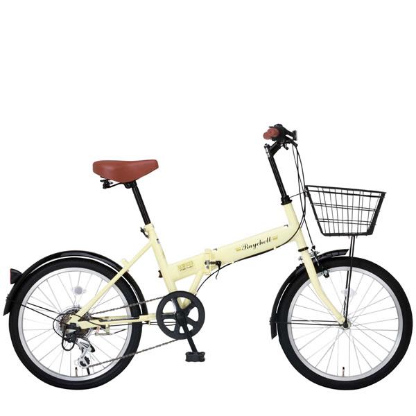 Raychell レイチェル 20インチ 折りたたみ 自転車 ミニベロ FB-206R 20×1.75 シマノ6段変速 アイボリー24213