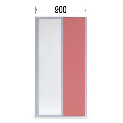 パーティション 衝立 (ついたて) 縦半透明パネル高さ1800ミリ幅900ミリ MP-1809H