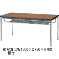 生興会議食堂テーブル 棚付KTD-1575I