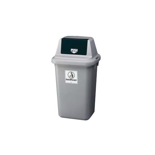 ナイキ くず入れ ゴミ箱 分別 70L一般ゴミ用フラップ NDS70-H